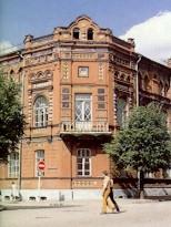 Дворец пионеров здание было построено